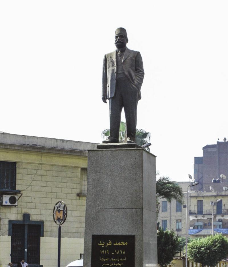 Mohammed Farid statue