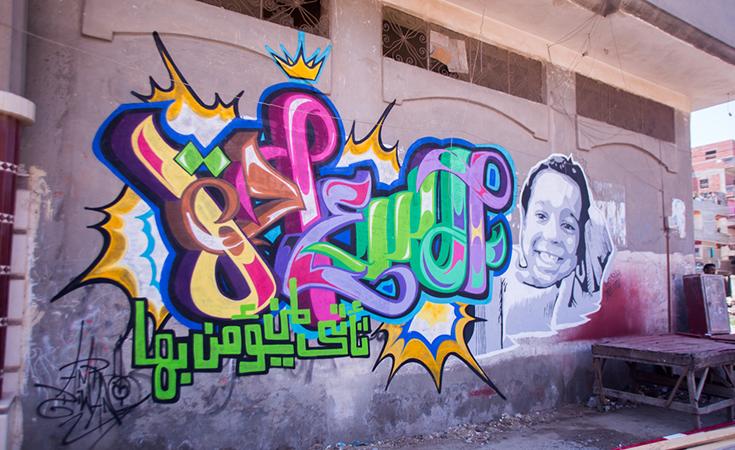 gedary graffiti