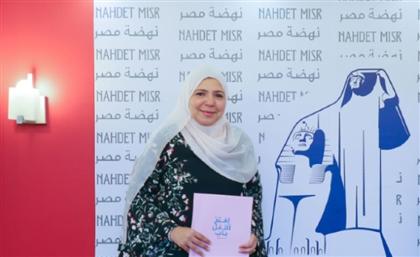 Egypt's EdVentures Wins 'MENA Education Investors of the Year' Award