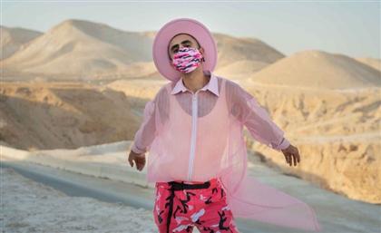 Bashar Murad Resists Subjugation in Colourful New EP 'Maskhara'