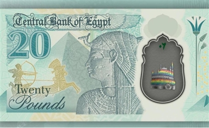 Egypt Introduces Plastic Cash in November 2021