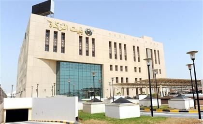 Al-Azhar Donates EGP 150 Million for Children with Muscular Dystrophy