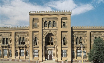 Museum of Islamic Art Hosts Exhibition on History of Money in Egypt