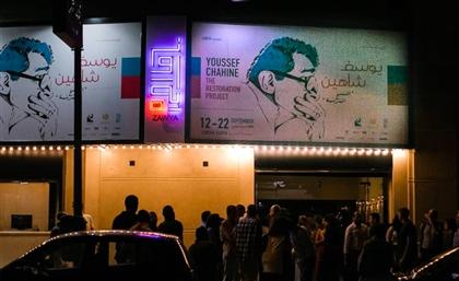 Zawya Cinema to Host shnit Worldwide Shortfilmfestival