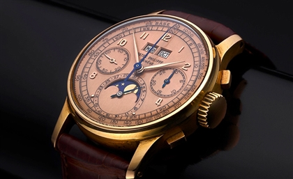 Egyptian Prince's Rare Watch to Be Auctioned for USD 2.2 Million