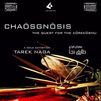 ChaösGnösis: The Quest For The KöreKösmu