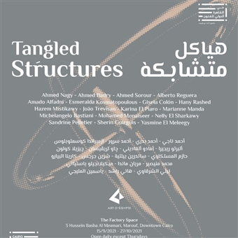 Tangled Structures